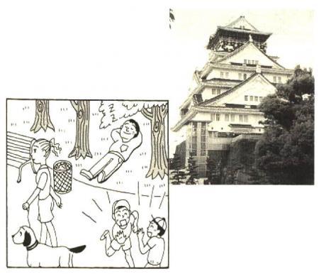Онлайн японский язык. Урок 14 (12) - Чтение на японском языке