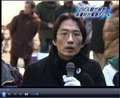 Fuji News Network (FNN)
