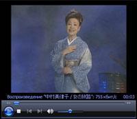 Oh!sama TV Ch.1