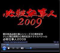 TV Asahi Corporation - ANN News
