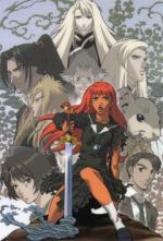 Хроники Двенадцати Королевств - аниме на японском языке с русскими субтитрами