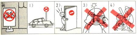 Онлайн японский язык. Урок 17 (7) - Грамматический практикум по японскому языку