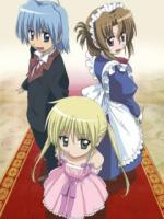 ハヤテのごとく! - Хаятэ, боевой дворецкий - 1 сезон, 52 серии - аниме с русскими субтитрами