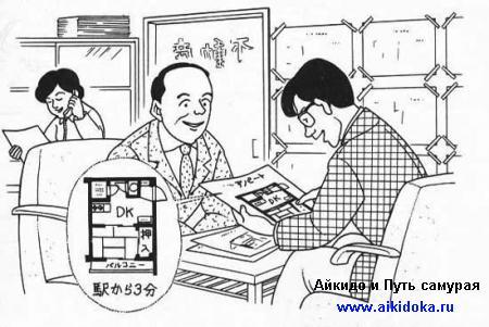 Онлайн японский язык. Урок 22 (5) - Диалог на японском языке