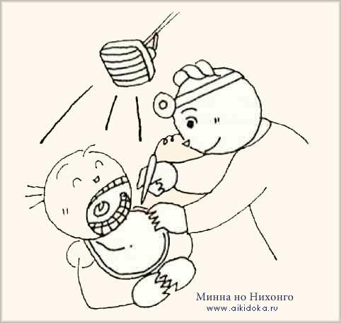 Онлайн японский язык. Урок 4 (12) - Чтение на японском языке