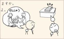 Онлайн японский язык. Урок 22 (8) - Мини-диалоги на японском языке