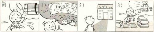 Онлайн японский язык. Урок 22 (9) - Задания и упражнения