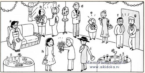 Онлайн японский язык. Урок 22 (10) - Аудирование по японскому языку