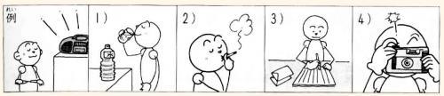 Онлайн японский язык. Урок 6 (7) - Грамматический практикум по японскому языку