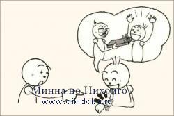 Онлайн японский язык. Урок 7 (8) - Мини-диалоги на японском языке