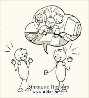 Онлайн японский язык. Урок 8 (8) - Мини-диалоги на японском языке