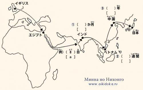 Онлайн японский язык. Урок 11 (10) - Аудирование по японскому языку