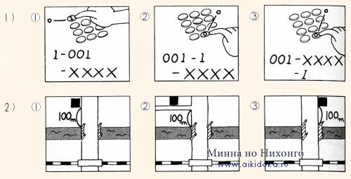 Онлайн японский язык. Урок 23 (9) - Задания и упражнения