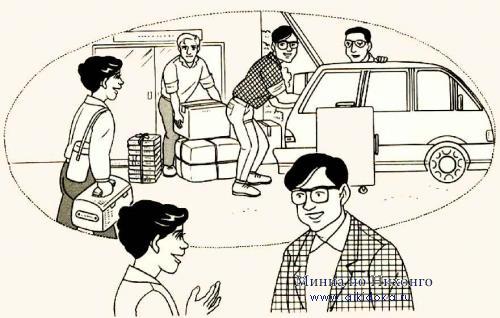 Онлайн японский язык. Урок 24 (5) - Диалог на японском языке