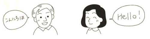 Онлайн японский язык. Урок 24 (12) - Чтение на японском языке