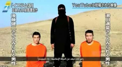 Боевики ИГИЛ угражают казнить японских заложников- новости на японском языке