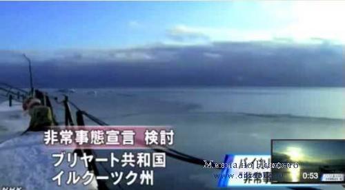 Понижение уровня озера Байкал в России